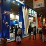 digifort_exposec_2012_023